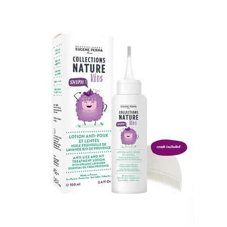 Nature Kids Lotion